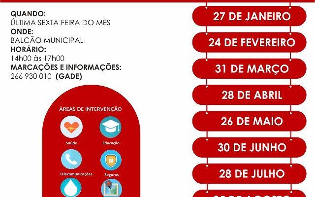 AtendimentojurdicodaDECOgratuitoemVianadoAlentejo_F_0_1594733890.