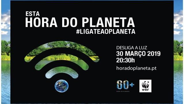 VianadoAlentejoassociaseHoradoPlaneta_C_0_1594732490.