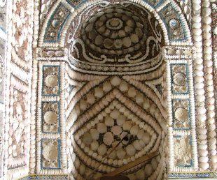 Capela de Nossa Senhora da Conceição e Jardim das Conchas