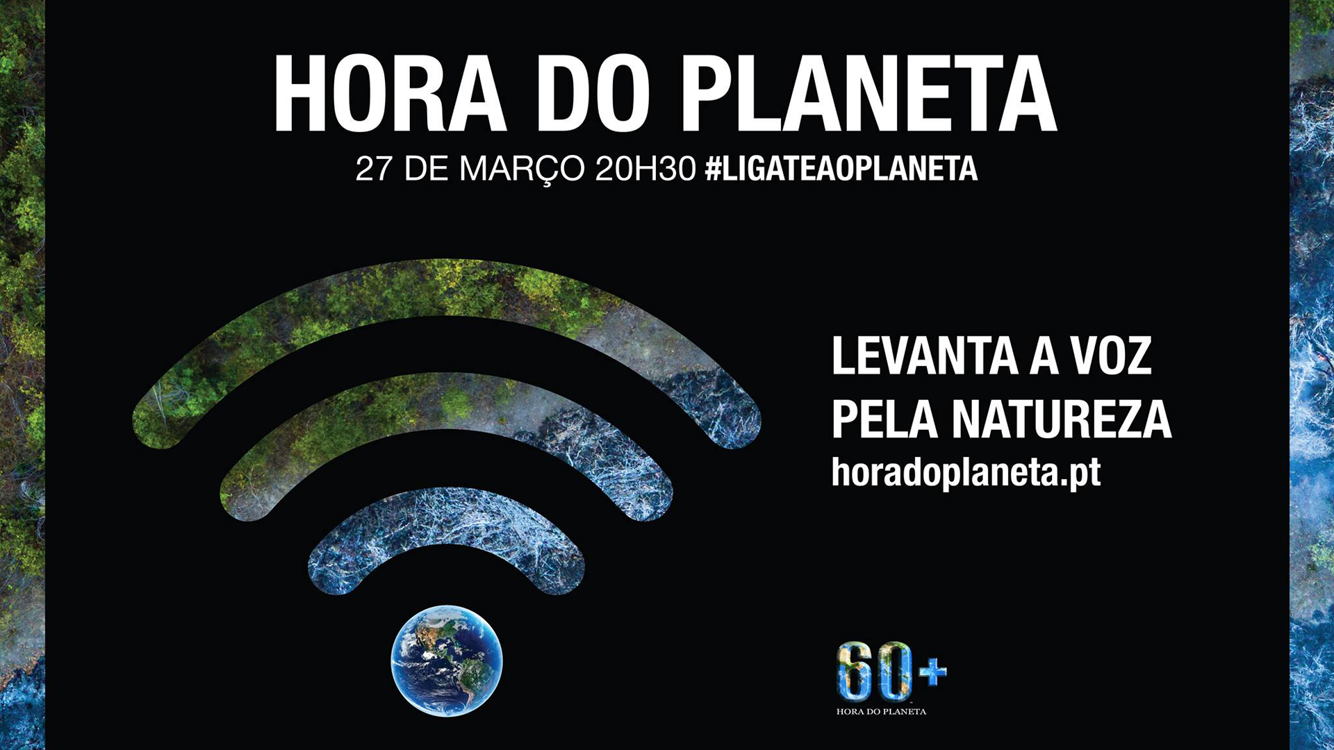 Viana do Alentejo associou-se à Hora do Planeta